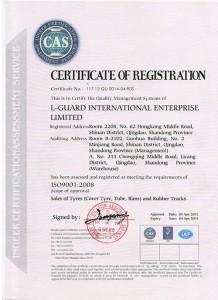 ISO-9001 EN1
